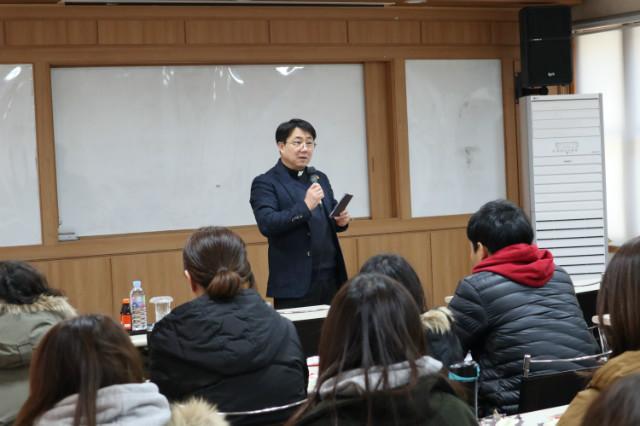 백남해신부님 강의.JPG