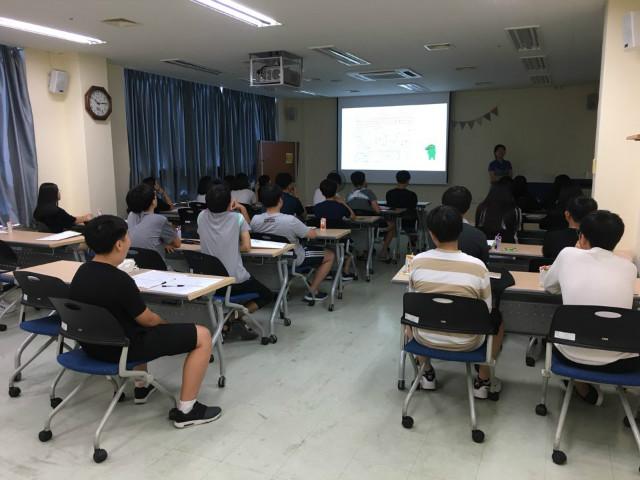 20180731_사전교육 (5).jpg