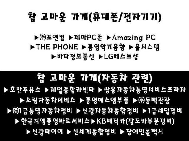 휴대폰, 전자기기.JPG