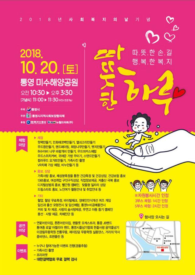 KakaoTalk_20181011_100618465.jpg