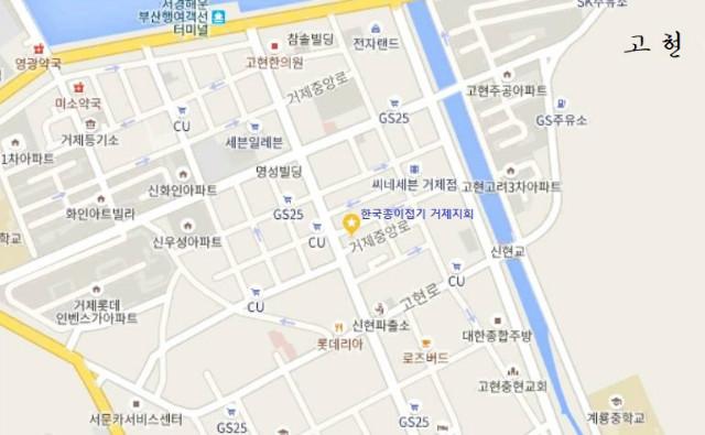 구글맵(고현).jpg