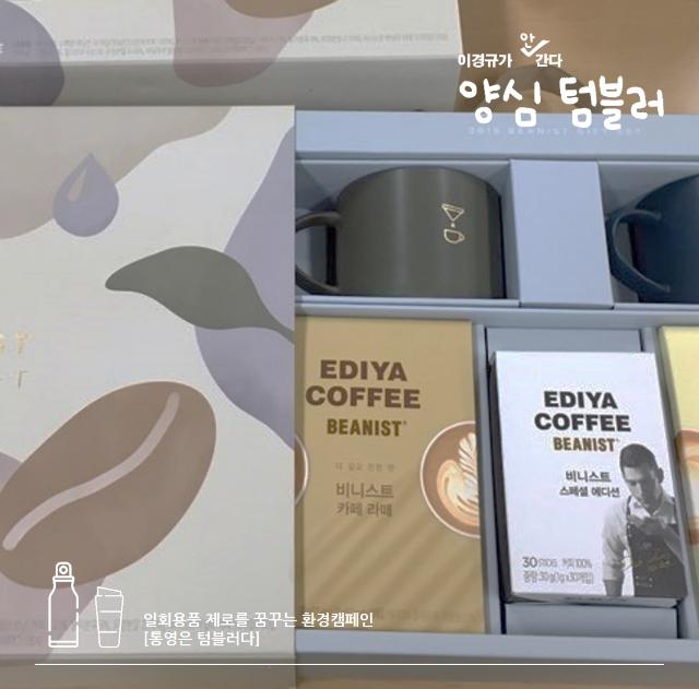 1대김도윤(선물).png