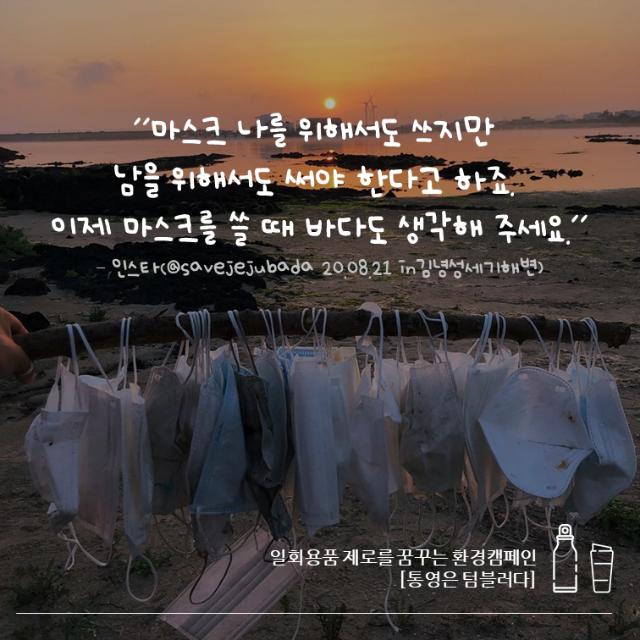 슬기로운방역생활_마스크폐기 (4).PNG