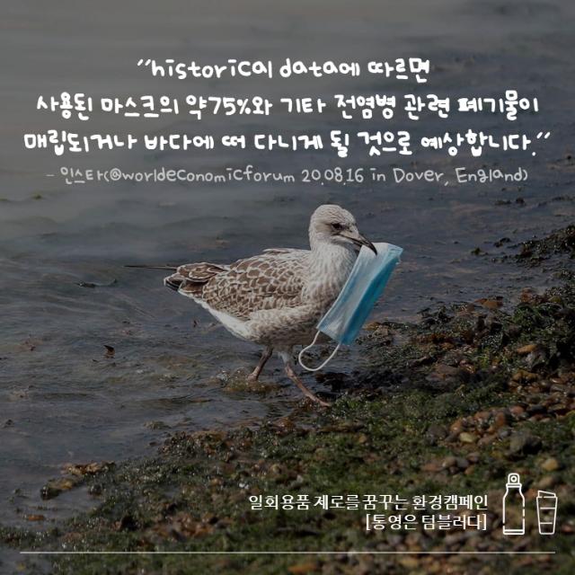 슬기로운방역생활_마스크폐기 (5).PNG
